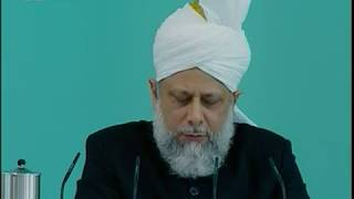 Urdu Friday Sermon 11th August 2006, Divine attribute of Al-Mujeeb (Answerer to prayers)