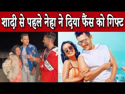 goa beach song Tony kakkar | Tony Kakkar Share Video with Neha Kakkar & Aditya Narayan | hs news