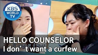 I don't want a curfew [Hello Counselor/ENG, THA/2019.07.01]