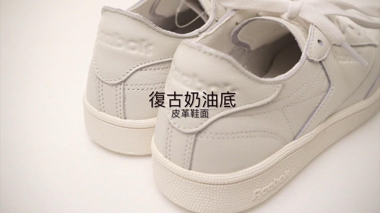 531caf86c34cf7 Reebok 休閒鞋Club C 85 DCN - YouTube