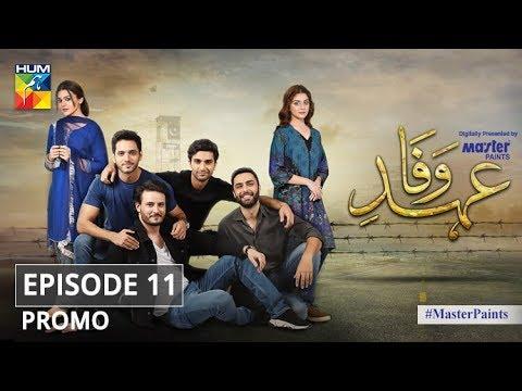 Ehd e Wafa Episode 11 Promo HUM TV Drama