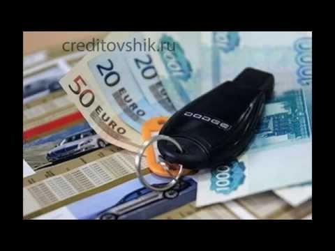 Авто в кредит, купить авто в кредит в Беларуси, условия