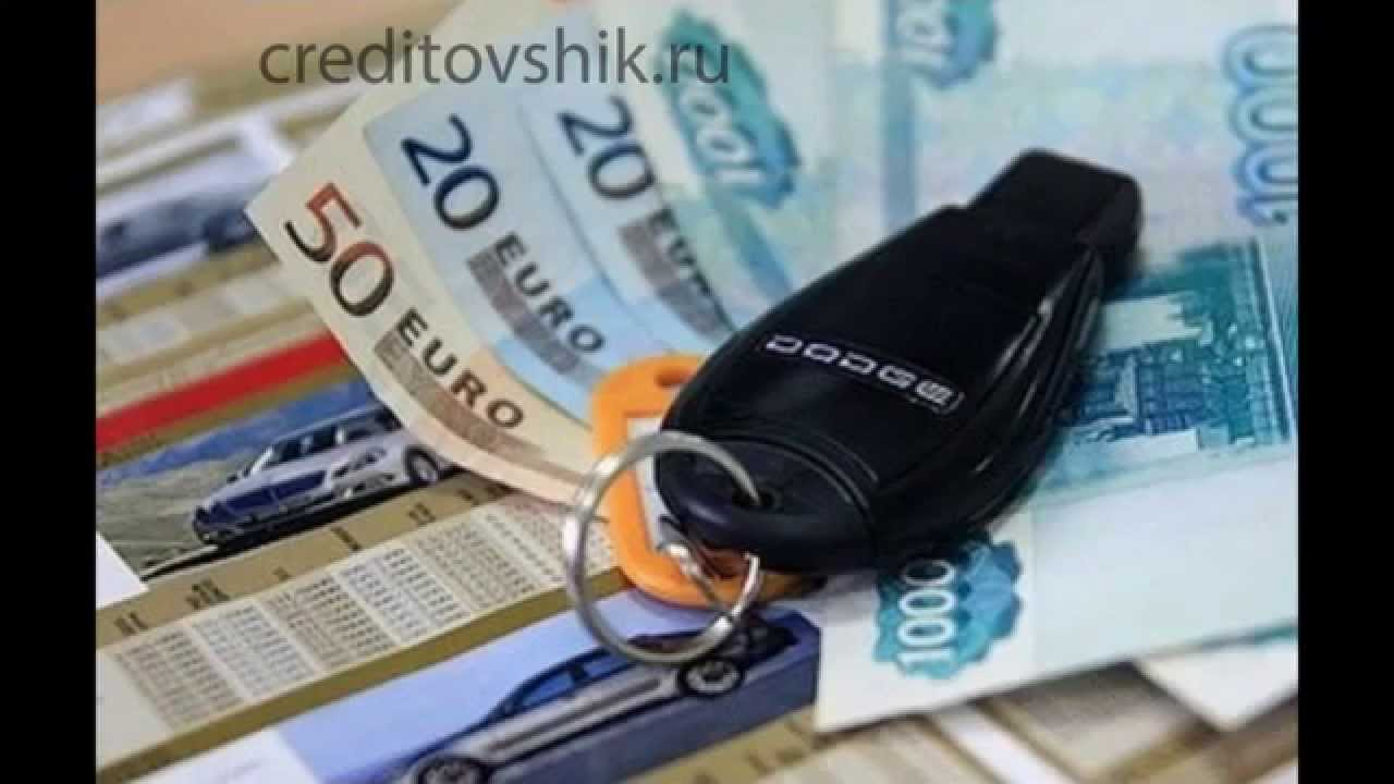 Как взять кредит в эйвон