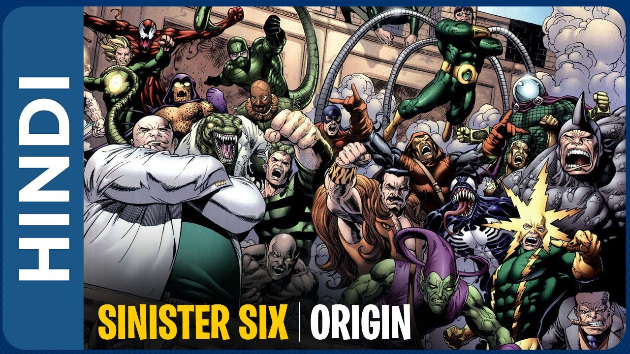 Origin : Sinister Six In Hindi | Who is Sinister Six | Spiderman Super villain Teams In Hindi