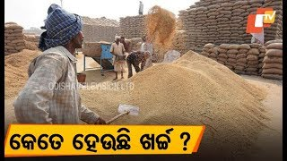 Farmers in Odisha unhappy over Rs 200/quintal hike in paddy MSP