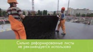 видео фанера купить в Москве
