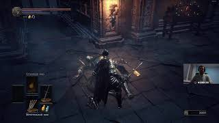 Jul 15, 2020 - Dark Souls 3 (офай стрим, офай стрим, офай стрим)