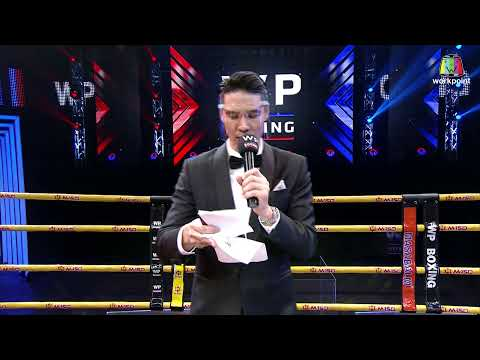 LIVE!!!!! WP Boxing ประจำวันเสาร์ที่ 3 เมษายน 2564