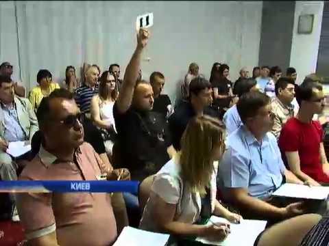 06.06.14 г. на товарной бирже (ТБ «УТСБ») состоялся аукцион по продаже автомобилей Кабмина