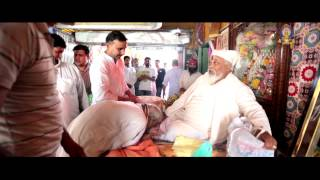 Shri Bawa Lal Ji Ki Aarti  Singer - Ashok Pathan Offical Video