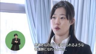 週刊あわのかわらばん「県立総合看護学校開校」平成23年5月6日