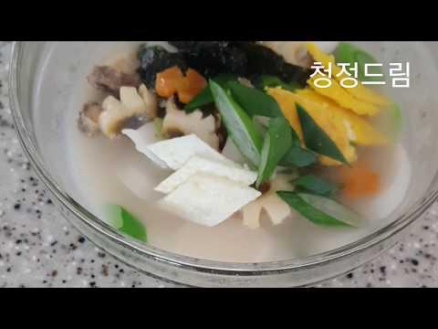 완도 자연그대로 청정드림 전복 (전복 떡국 만들기)ㅣAbalone rice cake soup storyㅣアワビ餅スープ物語