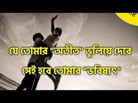 ভালোবাসার গল্প   Bangla valobashar golpo   100 % Cary