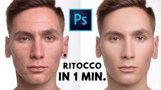 Ritocco pelle LISCIA e MORBIDA in meno di 1 MINUTO in Photoshop