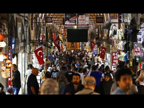 Cтамбульский Гранд-базар вновь открыт