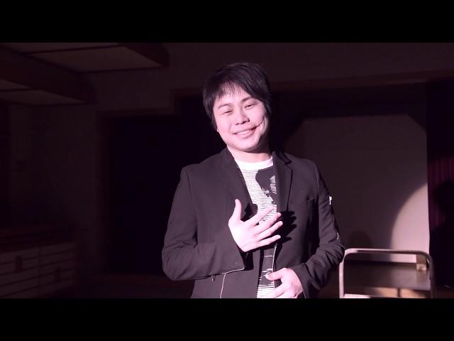 映画『耳を腐らせるほどの愛』予告編