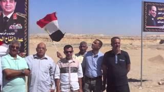 Suez Canal New: Citizens celebrate b October 6 new Suez Canal