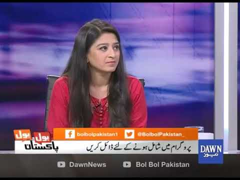 Bol Bol Pakistan - 11 April, 2018 - Dawn News