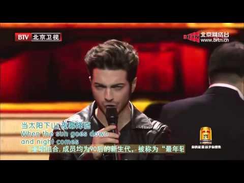 Il Volo - Spring Festival Global Gala - Beijing 2015