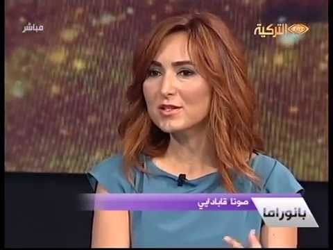Suna Kabadayı on Image Consultancy in Arabic