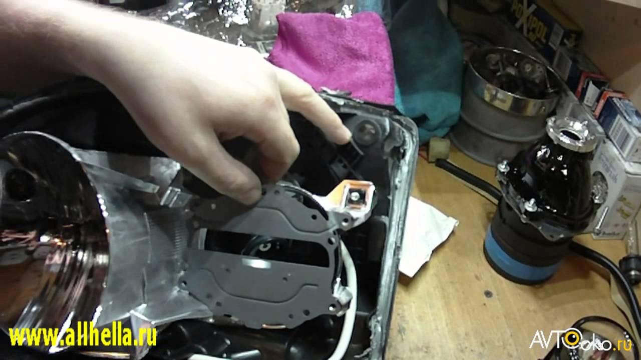 Ремонт фар Toyota Avensis своими руками Часть 4  Установка новых модулей Hella в фару