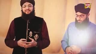New Kalam 2016  Main Madine Chala By Hafiz Tahir Qadri New Naat Album 2016