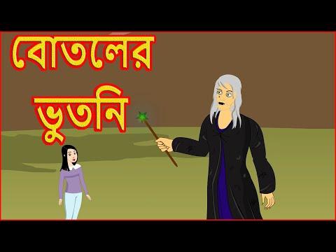 Gaano ki farmaish karein, Hindi mein | Google Nest Mini from YouTube · Duration:  16 seconds
