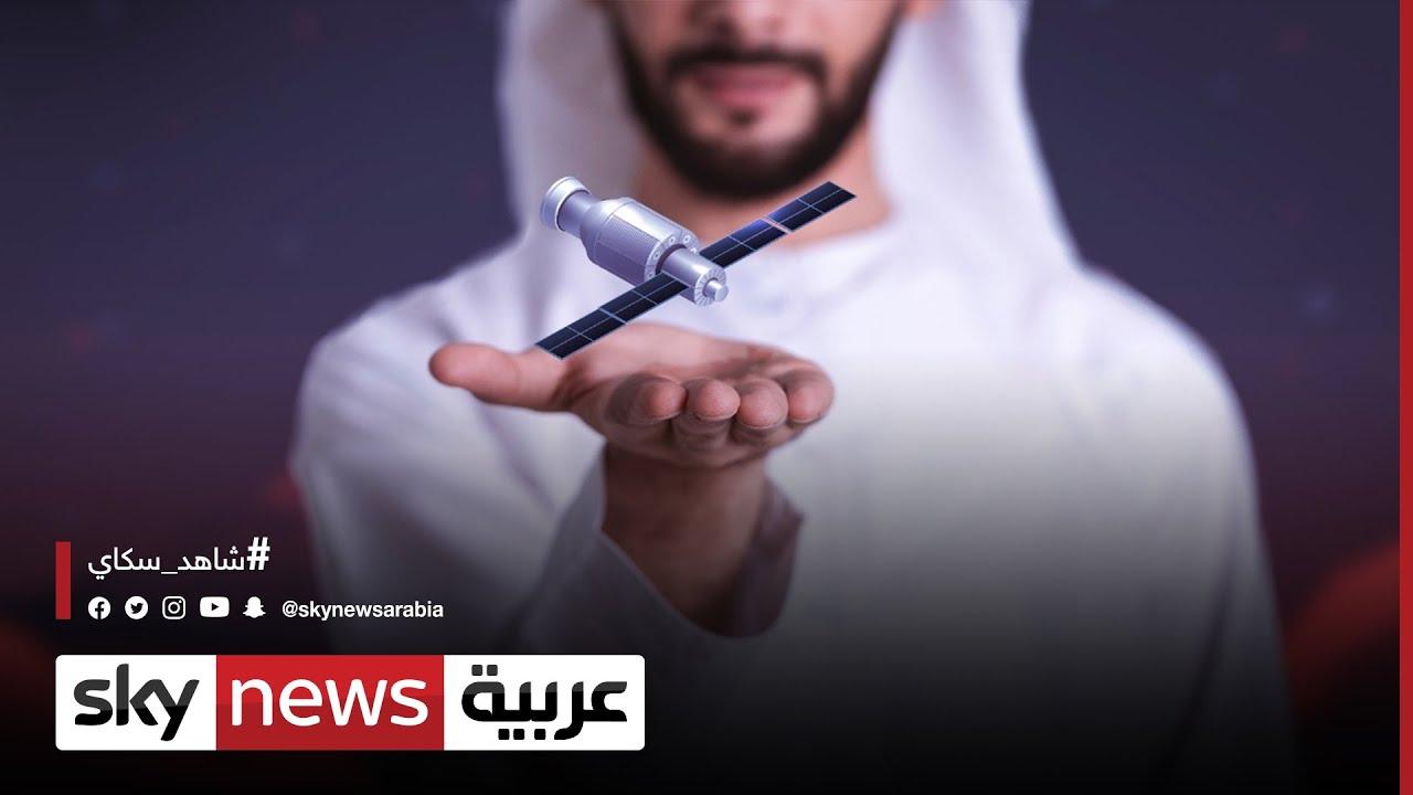 مصبح الكعبي: الاستثمار في -الياه سات- يمثل الاستثمار في رؤية الإمارات للمستقبل | #الاقتصاد  - نشر قبل 10 ساعة