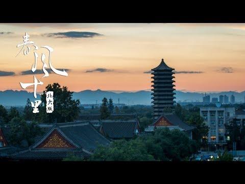 【4k】Music video Time-lapse in Peking University (subtitle version)