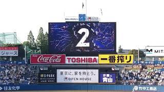 2019年5月19日 東京ヤクルトスワローズ × 横浜DeNAベイスターズ スタメン.