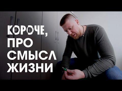 Русская деревняиз YouTube · Длительность: 5 мин