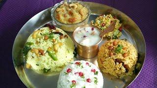5 ತರಹಾದ ವರಮಹಾಲಕ್ಷ್ಮಿ ನೈವೇದ್ಯ ಪದಾಥ೯ಗಳು / 5 variety Naividya Recipes for varmahalakshmi Festival