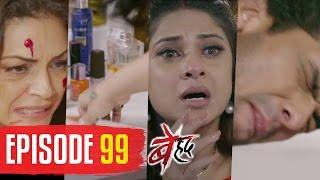 Beyhadh   Episode 99   Jhanvi tries to KILL Arjun in front of Maya   24 Feb 2017