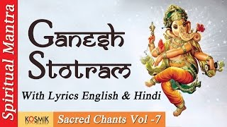 Sri Ganesh Stotram - Ganesha Bhujanga Stotram - Ganesh Mantra - With Lyrics - Sacred Chants Vol 7