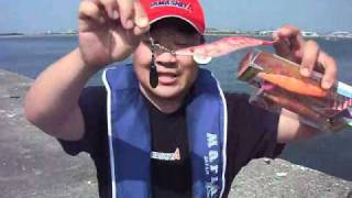 Fishing max 泉大津店 夏休み!みんなでタコ釣り 2.wmv thumbnail