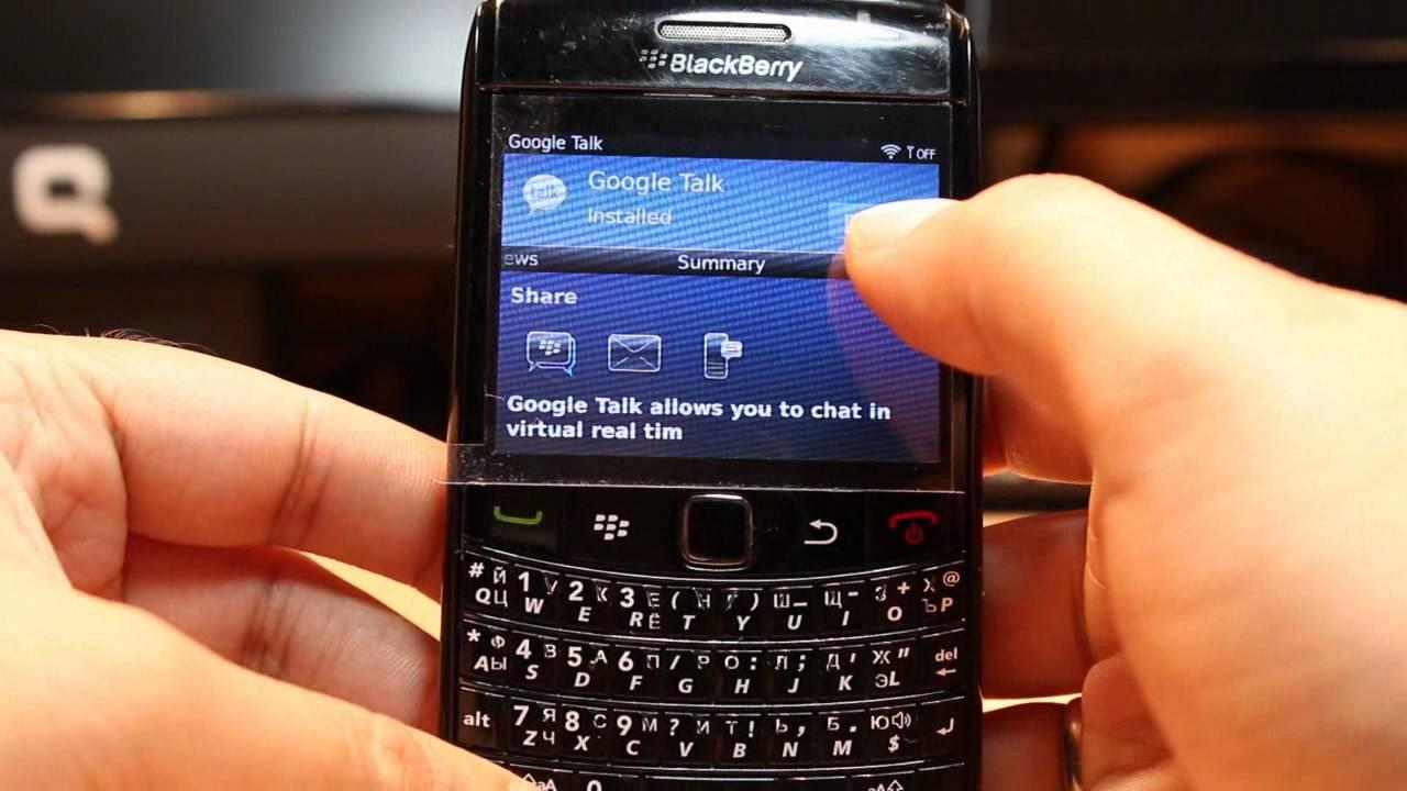 Unduh Youtube Untuk Blackberry B612 Bold 9900 - coolmfiles