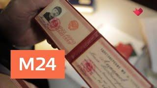 """""""Тайны кино"""": любимые детективы 60-х - Москва 24"""