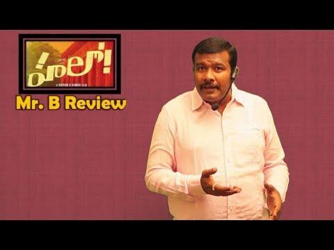 Hello Review | Akhil Akkineni Telugu Movie Rating |Vikram K Kumar | Mr. B