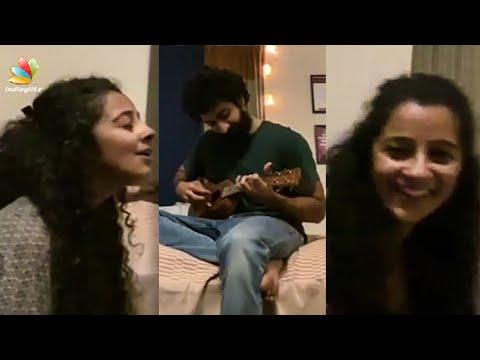 ഗിറ്റാറും പാട്ടുമായി Roshan Mathew, Darshana Rajendran | Viral Video