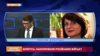 У Білорусі російські військові готуються до війни з Україною та країнами НАТО,   журналіст