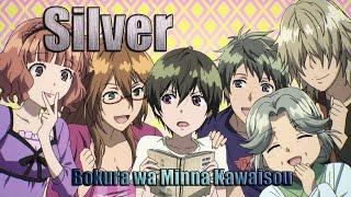 [Silver] Обзор аниме Все мы живем в общежитии Кавай / Bokura wa Minna Kawaisou
