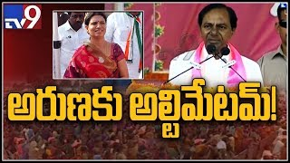 KCR full speech at TRS Praja Ashirvada Sabha || Wanaparthy  - TV9