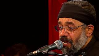 Haj Mahmoud Karimi Night of Ashura 2018⬛حاج محمود کریمی شب عاشورا ۱۳۹۷⇦روضه نفس از پردۀ احساس زنم