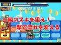 ハイそこっ!!!!! ロックマンエグゼ6 解説付きネット対戦生放送280