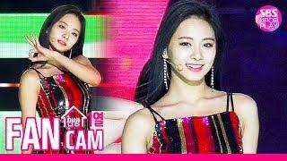 [슈퍼콘서트 in 인천 직캠] 트와이스 쯔위 'YES or YES' (TWICE TZUYU FanCam)│@SBS SUPER CONCERT IN INCHEON_2019.10.06