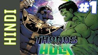 THANOS vs HULK | Marvel Comics in Hindi | Episode 01 | BlueIceBear