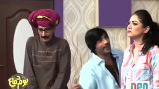 Urdu Punjabi Stage Drama  Sawa Teen - Defence Day Special Show with Attaullah Qasmi