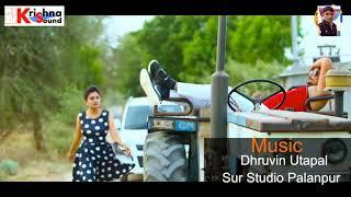 Desi Desi na bolyakar Gujarati song