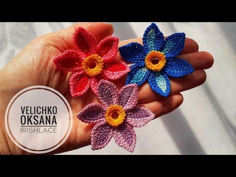 Цветок крючком для ирландского кружева. Вязание для начинающих. Irish Lace.