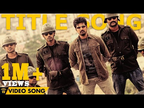 Kaaki Sattai Title Song - Kaaki Sattai | Official Video | Si